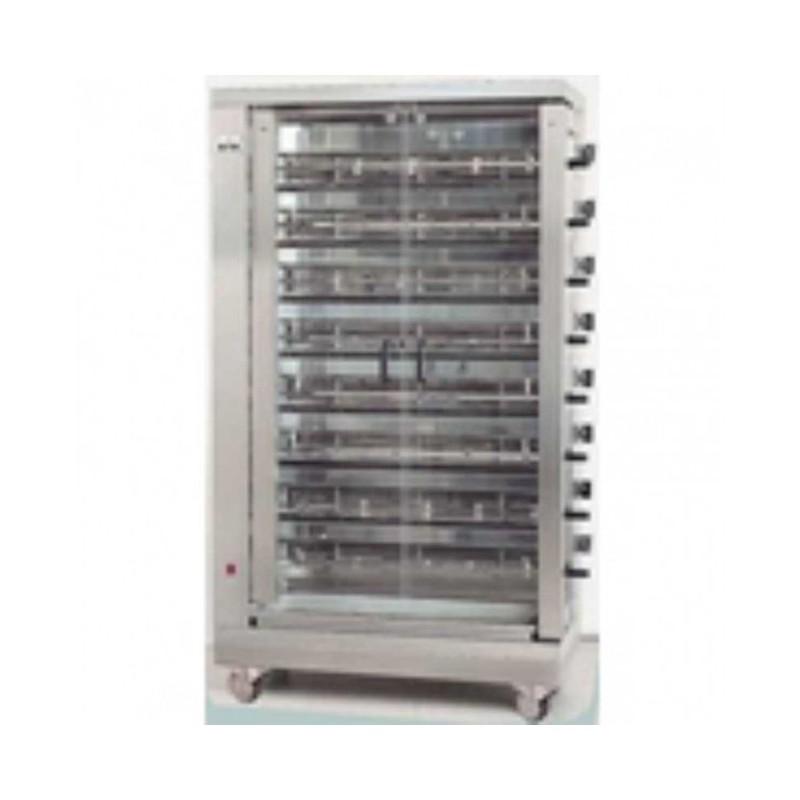 MCM - Rôtissoire électrique verticale 8 broches 48 poulets